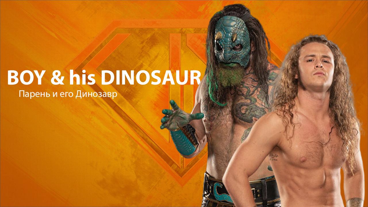 http://vsplanet.net/superstars/boyandhisdinosaur.jpg